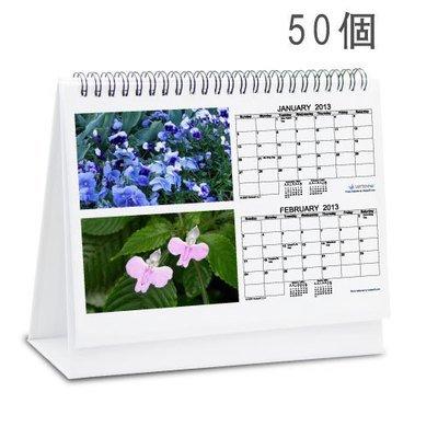 三角檯曆 (A5 Size)