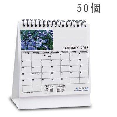 三角檯曆 (正方 Size)