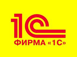 """""""1С:Бухгалтерия 8"""". Практическое освоение бухучета с самого начала  (80 ак. ч)"""