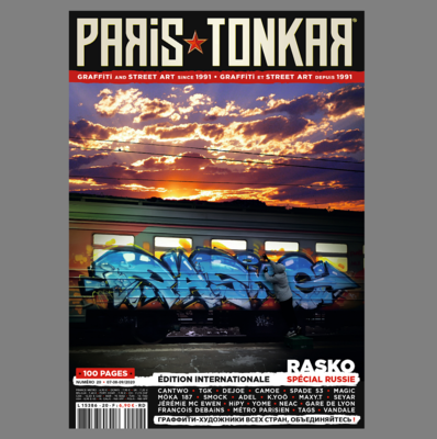 PARiS TONKAR™ iNTERNATiONAL  N° 20 [NOUVEAU/NEW] 100 pages ///